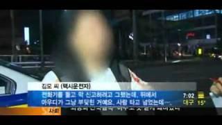 clip mới nhất về hiện trường vụ tai nạn của Daesung