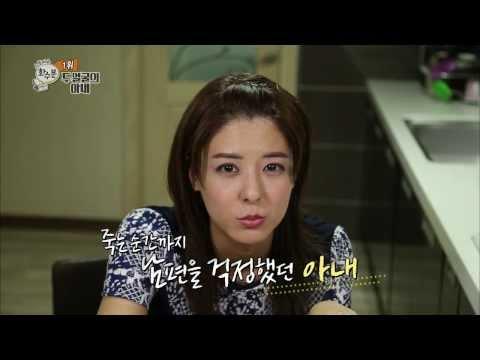 [HOT] 화수분 - 바람난 아내에게 사연이?! 후지이 미나의 '뭉쿨'한 이야기 20130926