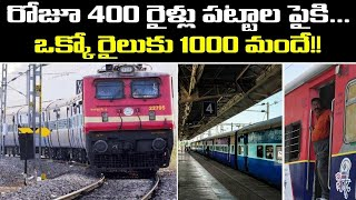 Indian Railways plan to operate 400 special trains per day..