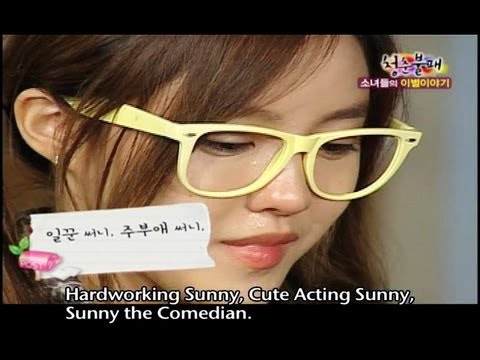 Invincible Youth | 청춘불패 - Ep.32 : Last day with Yuri, HyunA & Sunny