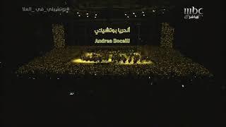 Andrea Bocelli Concert Winter a Tantora
