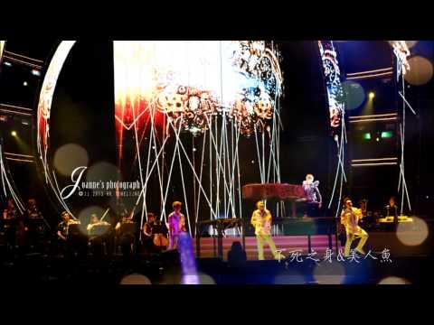 (Live)JJ林俊傑 -不死之身&美人魚@香港時線演唱會2013