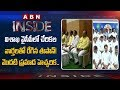 Vizag TDP Leaders To Join YSRCP- Inside