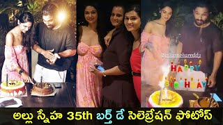 Allu Arjun celebrates wife Sneha Reddy's 35th birthday..