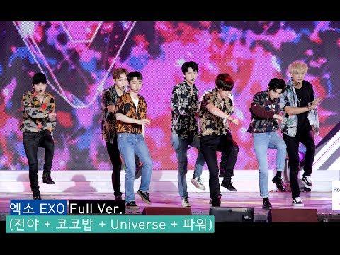 엑소 EXO Full Ver. (전야 + 코코밥 + Universe + 파워),인천공항 스카이페스티벌@180902 락뮤직