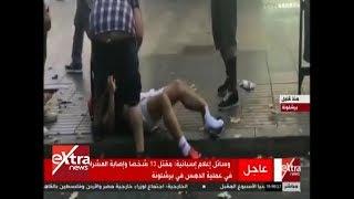 الآن | تفاصيل حادث الدهس في ساحة لامبلا في مدينة برشلونة الإسبانية ...