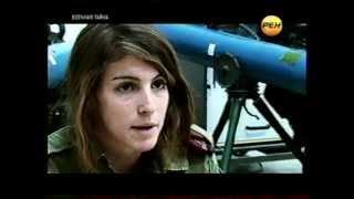 Израильская противотанковая ракета Spike .