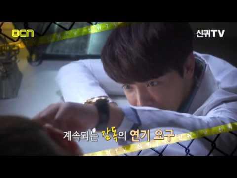 140713 DongHae & JaeKyung