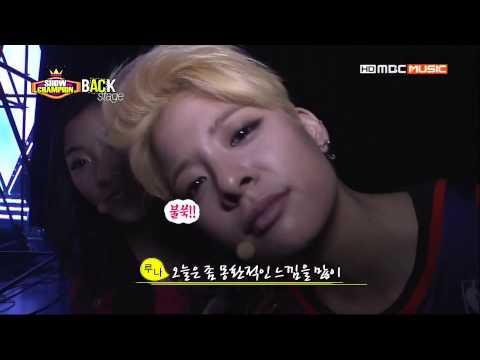 130803 MBC MUSIC 쇼챔피언 백스테이지 f(x) Cut