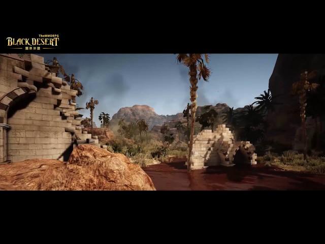 《黑色沙漠》新系統「狩獵」正式登場,新大陸「瓦倫西亞」影片曝光!