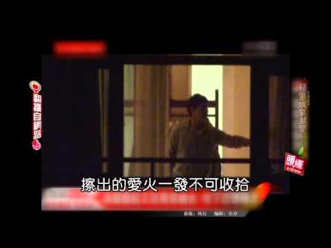 《蘋果娛樂新聞》20121023-趙又廷北京探班高圓圓 陪吃飯討親親