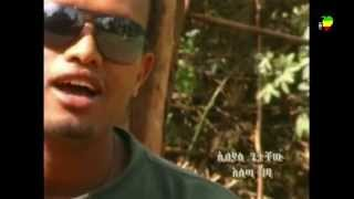 "Elias Getachew - Esetageba ""እሰጣገባ"" (Amharic)"
