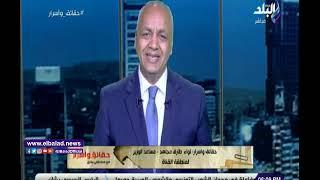 بالأسماء..مصطفي بكري يكشف عن أبرز تنقلات وزارة الداخلية ...