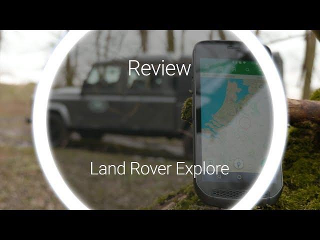 Belsimpel-productvideo voor de Land Rover Explore