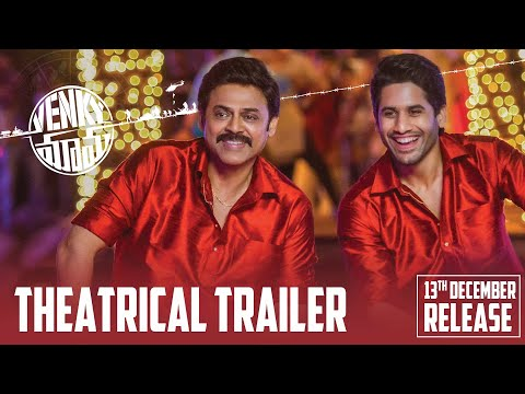venky-mama-official-trailer