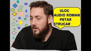 | ULOG| čita PETAR STRUGAR roman o kockanju - Dejan Stanković