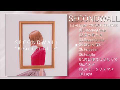 SECONDWALL  1st Full Album