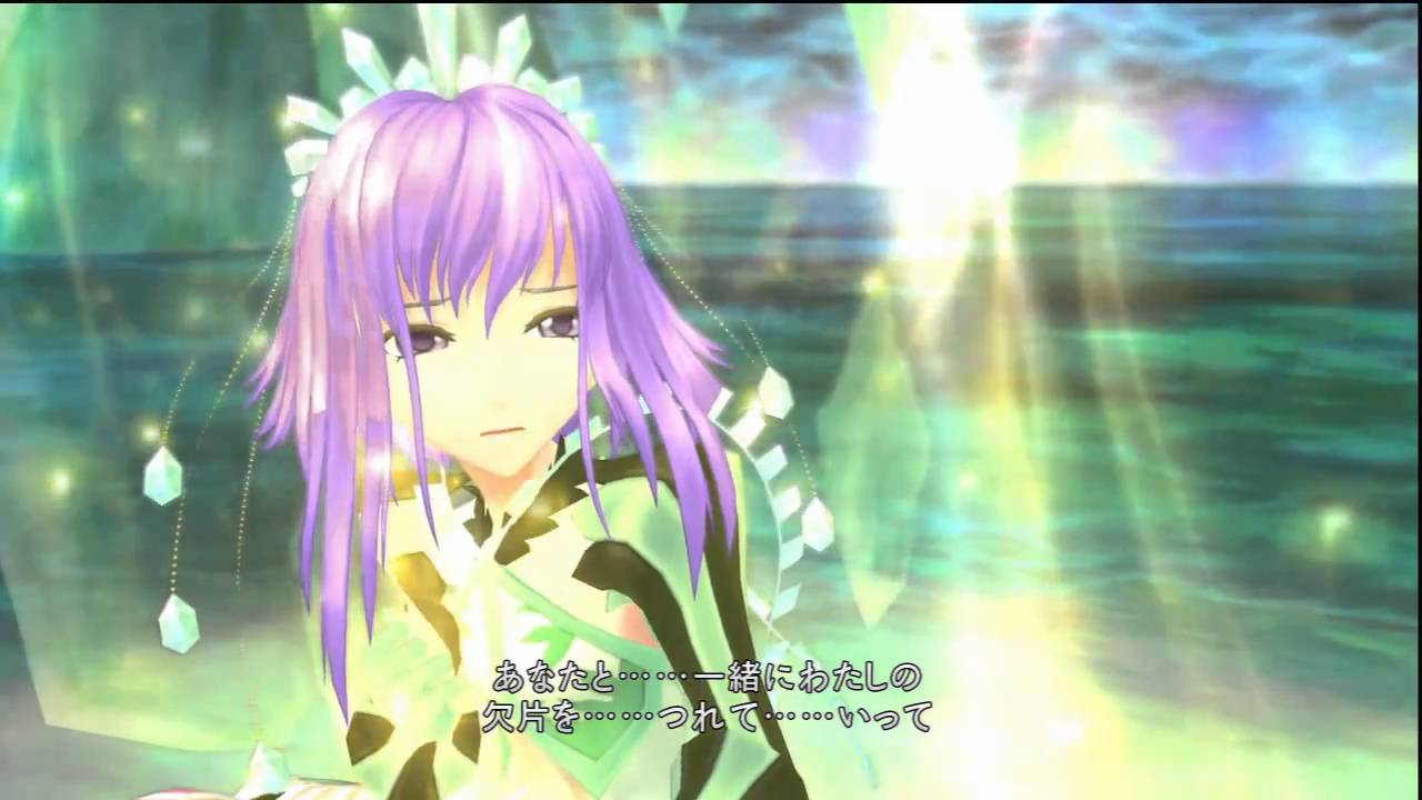 tales of graces main arc ending relationship