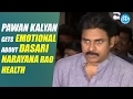 Pawan Kalyan Gets Emotional about Dasari Narayana Rao Health