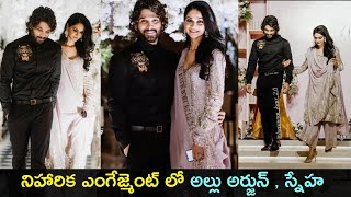 Allu Arjun, Sneha Reddy turns centre of attraction of Niha..