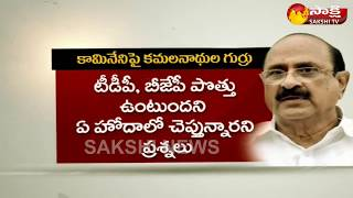 Will Minister Kamineni leave BJP to join TDP ?..
