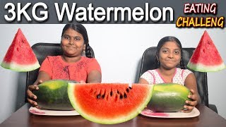 Food Eating Challenge | 3KG Watermelon Eating challenge | Watermelon challenge |Food Challenge India