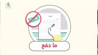 محمد يعرف حقوقه بالمستشفيات الخاصة وأنت بعد يحق_لك تعرفها ...