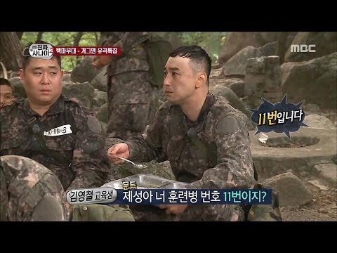 [Real men] 진짜 사나이 - Training number 11, Hwang Jeseong 20160724