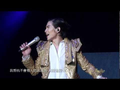 蕭敬騰\Blues\20111224上海演唱會