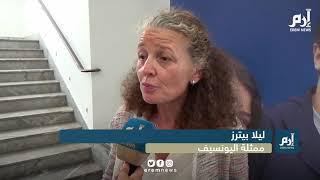 انتشار ظاهرة المخدرات في المدارس التونسية وسط عجز حكومي ...