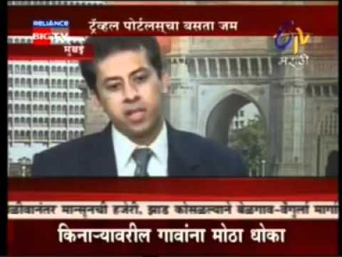 Arzoo.com  | Amal Purandare - ETV Marathi News.DAT