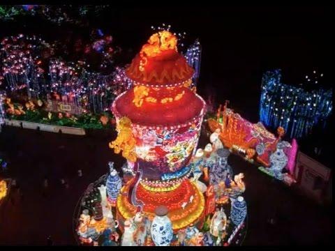 Zigong festival lampiona