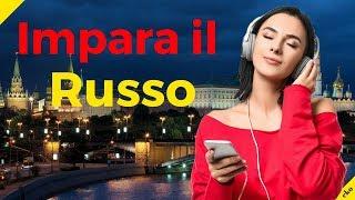 Impara il Russo Mentre Dormi ||| Frasi e Parole Più Importanti Del Russo ||| Russo/Italiano