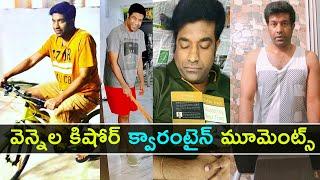 Vennela Kishore enjoys lockdown with variety activities..