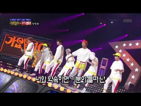 뮤직뱅크 Music Bank - 초련(원곡: 클론) - 구준엽(클론)XNCT127.20170630