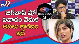 Controversies not new to Bigg Boss Hindi and Tamil shows..