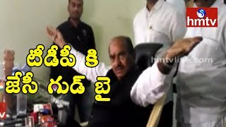 JC Diwakar Reddy Sensational Decision to Resign as MP in T..