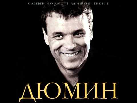 (Remix)Александр Дюмин - Джанкойский этап