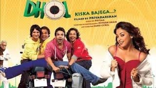 Dhol 2007 Full Movie   Rajpal Yadav   Tusshar Kapoor   Comedy Movie   Amrit Hooda films