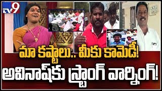 Row over Jabardasth skit; Arrest of Mukku Avinash demanded..