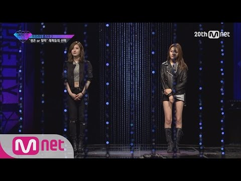 [Korean Reality Show UNPRETTY RAPSTAR2] Solo Battle Yeji VS Soo Ah l Kpop Rap Audition  EP.08