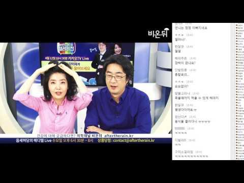 [메디텔] 의사가 말해주는 효과적인 다이어트, 홍혜걸&여에스더의 본격 소통 라이브 방송