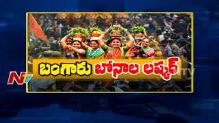 Huge Devotees Rush at Secunderabad Ujjaini Mahankali Templ..