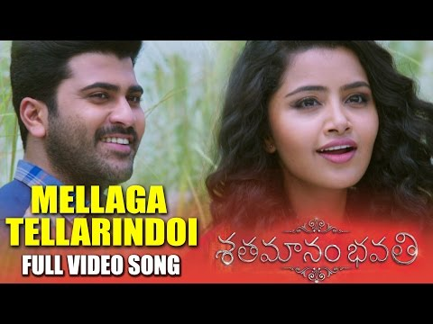 Mellaga-Tellarindoi-Full-Video-Song