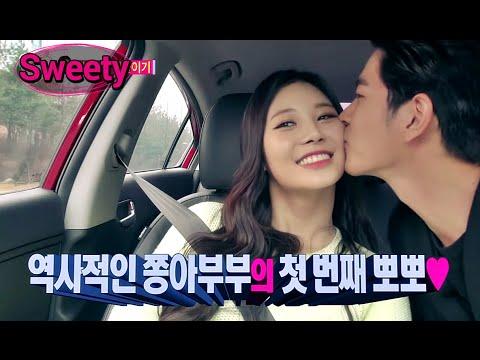 [HOT]We Got Married4 우결4 - Yura♥Jonghyun Finally KISS!!!! 유라종현 볼뽀뽀  20150117