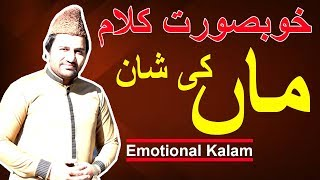 maa de shan qari shahid new mujahid baradran - MP3HAYNHAT COM