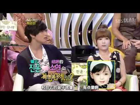 【百度宋茜吧 中字】[110912] SBS中秋特輯STARCP最强战 [宋茜 cut]