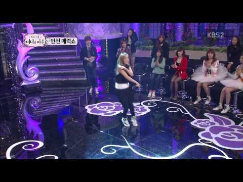 130211 Ailee (에일리) - Leggo (Solo Dance Cut)