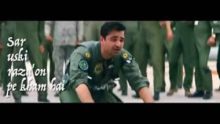 Aik Hai Toh | Lyrical Qawali | Parwaaz Hai Junoon | Shahid Amin