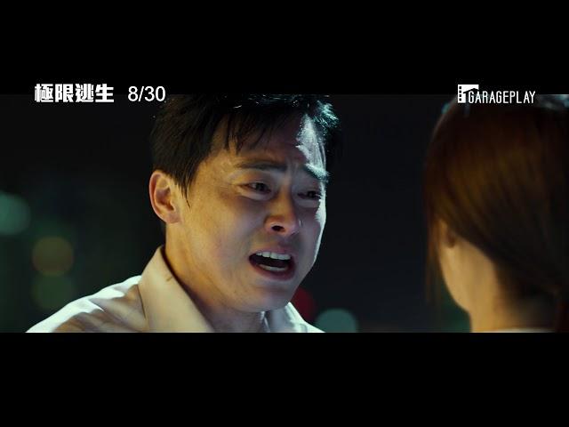 「少女時代」潤娥遇恐怖事故 「人被丟棄屋頂」拚命逃難